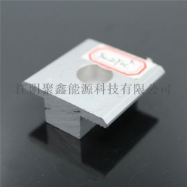 太阳能电池板压块/光伏组件铝压块T型