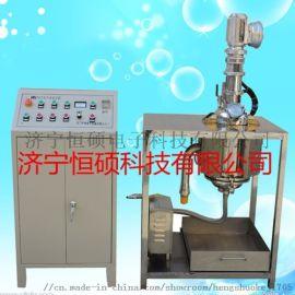 梅州市超声波乳化机100L的纳米乳化机