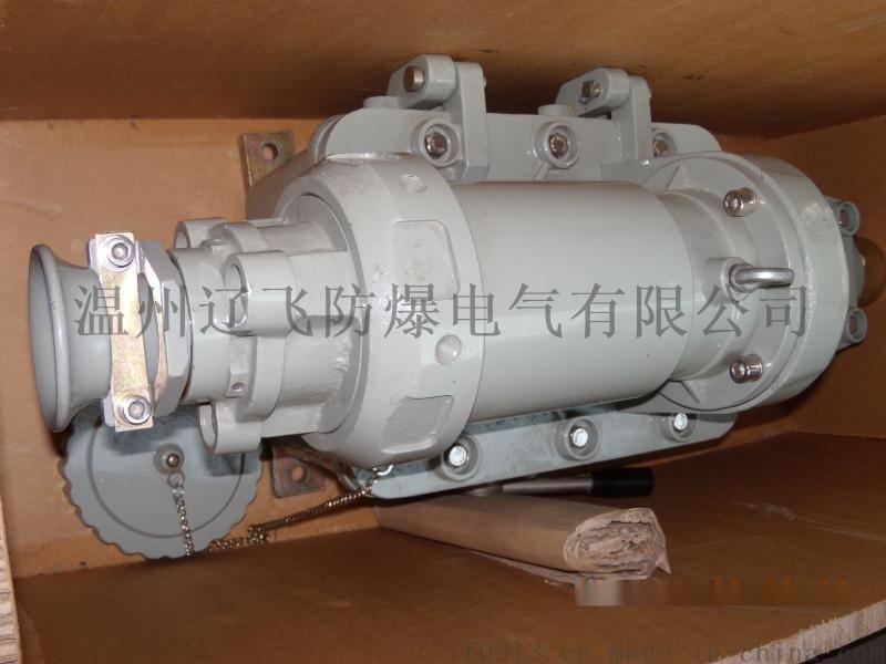 BCZ8060-16/4/380防爆防腐插接裝置