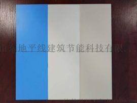 無機預塗裝飾板|無機預塗裝飾板安裝方式