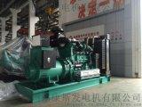 800KW发电机组厂家