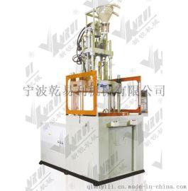厂家供应空气滤芯专用立式注塑机(宁波新锐XRT-1500-2R)