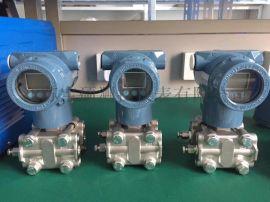 高精度压力变送器-托西(江苏)测控仪表有限公司