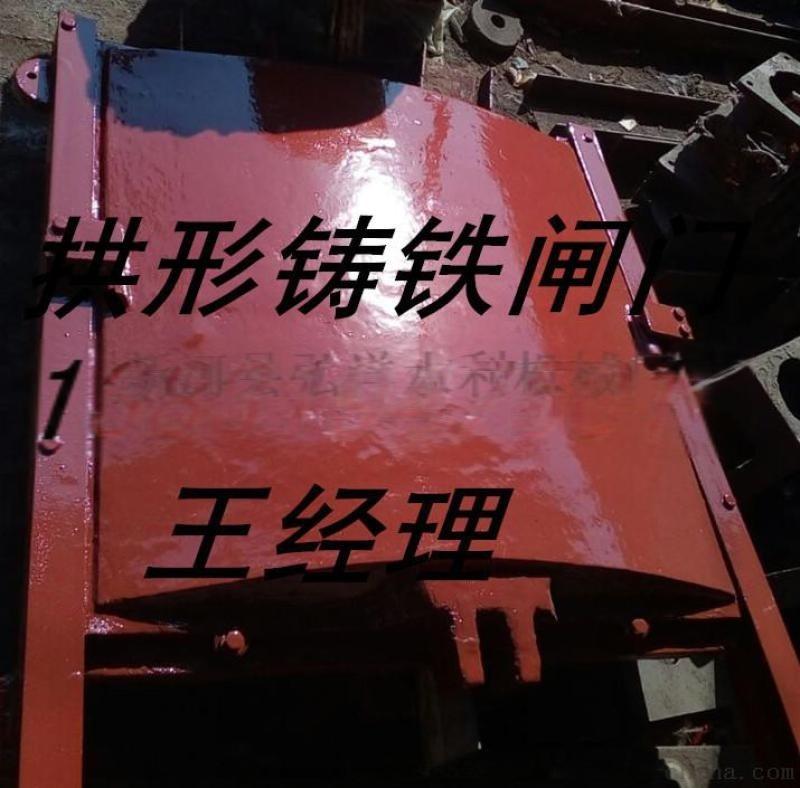 安徽阜陽電動鑄鐵閘門型號800mm乘800mm