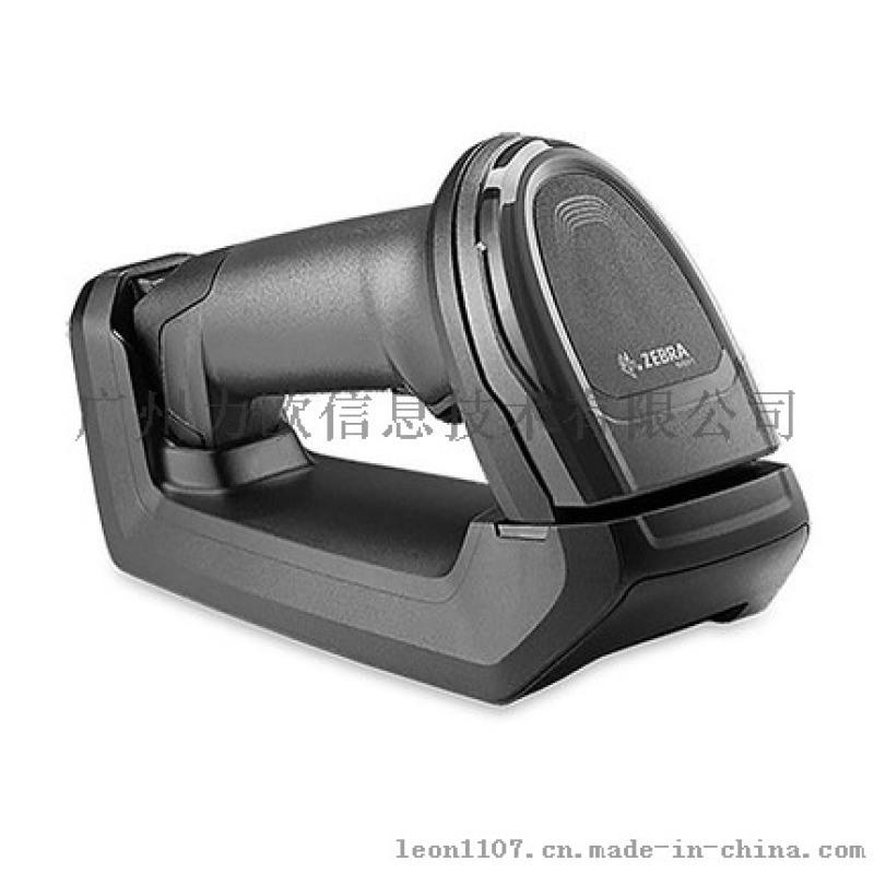 ZEBRA斑马DS8108无线蓝牙二维条码扫描 工业DS6878升级款