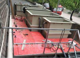宏旺2T/D电镀废水处理设备,浙江环保水处理设备