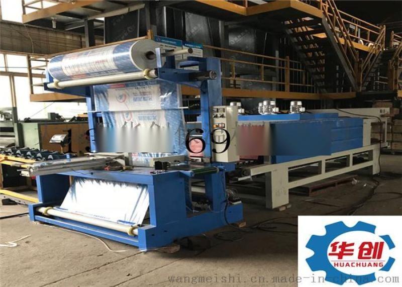 沥青防水卷材热收缩膜包装机 自动裹膜机