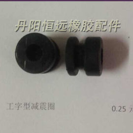 丹阳恒远橡胶密封件制品厂家供应**机械密封件