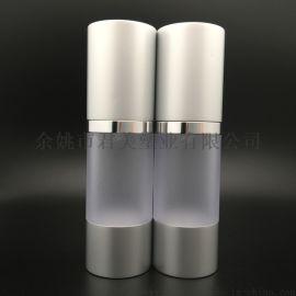 余姚厂家 50ml精华素瓶子 **乳液瓶 真空瓶