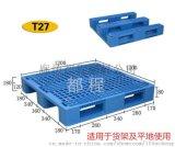厂家直销北京物流仓储1210川字型塑料托盘