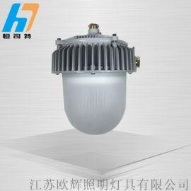 LED防眩平台灯,LED70w三防平台灯,防眩防尘防腐平台灯