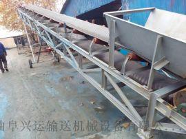 补仓用移动输送机 自走式爬坡装车机