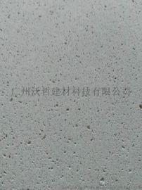 广州镁洞板、氧化镁板、厂家直销