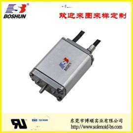 充電座電磁鎖BS-K0734S-72
