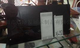 手机钢化膜、吹风机展示架