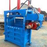 30噸液壓打包機 甘肅垃圾液壓打包機 鐵桶壓扁機