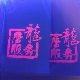 小批量浮水印紙張加工廠家 黑白浮水印紙印刷浮水印紙張