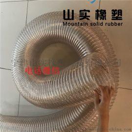 pu聚氨酯风管木工吸尘通风管pu钢丝伸缩软管