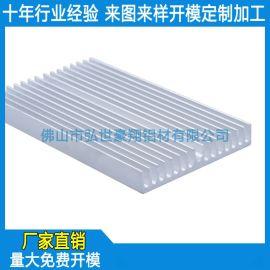 散热铝型材,电子散热器开模,灯饰铝制散热器厂家