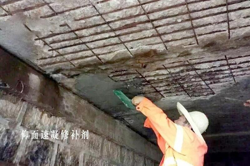 隧道专用仰面块凝修补剂,混凝土快凝修补剂