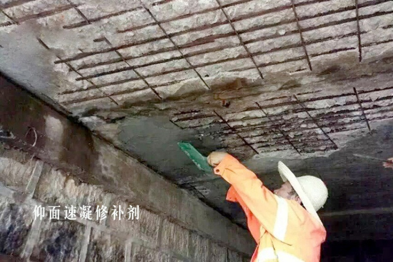 隧道專用仰面塊凝修補劑,混凝土快凝修補劑