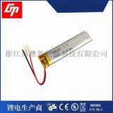 现货供应3.7V 502265 730mah 音箱专用便携测试仪聚合物锂电池