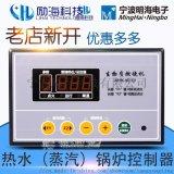 手动生物质燃烧机锅炉灶具通用控制器