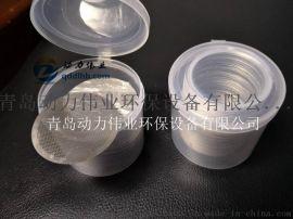 低浓度采样头 铝箔圈 密封铝箔圈
