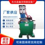 气动式点焊机自动排焊机 支持定制