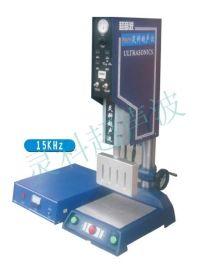 超声波尼龙表带焊接机(LK-1522)