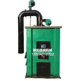 食用菌灭菌锅炉定制环保灭菌锅炉食用菌蒸汽常压卧式反