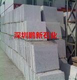 深圳福建青-漳浦黑同安白花岗岩-深圳花岗岩供应