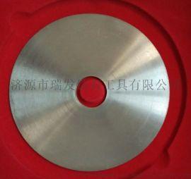 金刚石整体式金属切割片 磁性材料玻璃半导体专用锯片