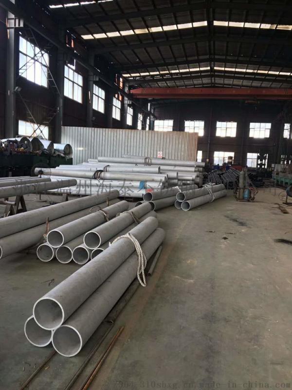 青海304不鏽鋼管