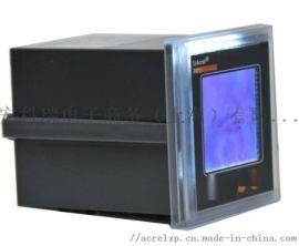 安科瑞单相数显交流电压表 模拟量输出 PA48-AV/M