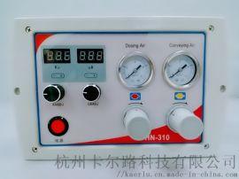 静电涂装设备厂家,粉末喷塑机KCI,静电喷涂机厂家