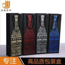 廠家批發時尚創意禮品袋黑卡紙手提紅酒袋環保手提袋紅酒手拎紙袋