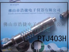 工业高温熔体压力测量压力传感器