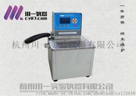 川一仪器两用高温循环器CYGX-2005循环机