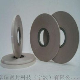 0.5mm厚云母填充带