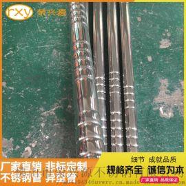 不鏽鋼異型管生產廠家定制裝飾用304不鏽鋼壓花管
