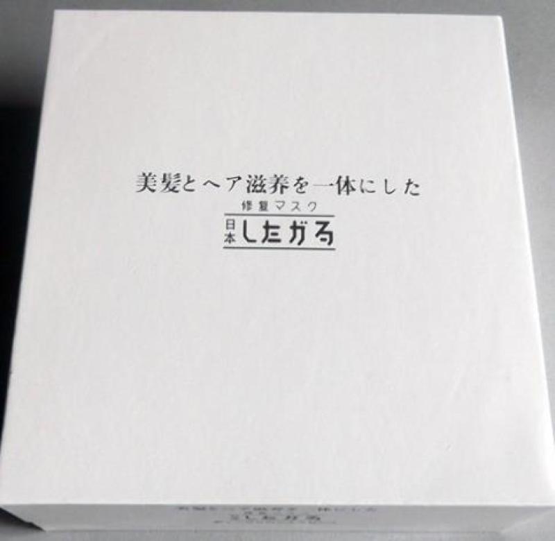 长方形包装盒,化妆品礼品盒,定制纸质礼品盒