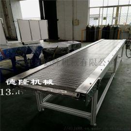 金属链板输送机不锈钢链板输送线链板组装流水线耐磨链板输送机