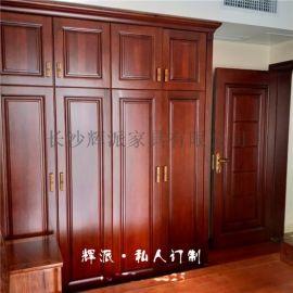 长沙全房实木家具实木书柜、推拉门定做家具安装