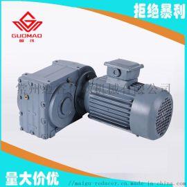 国茂减速齿轮箱带电机GFA97R57-0.55KW