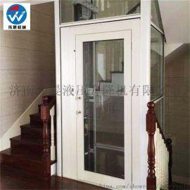 家用小型電梯無機房液壓升降平臺 無地坑住宅別墅電梯