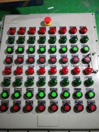 防爆型明装配电箱/BXD51-S6/32LK100