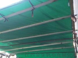 PVC工地遮雨布,PVC工地遮雨布厂家,PVC工地遮雨布价格