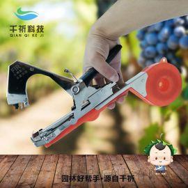 FIR葡萄绑枝机价格 番茄绑枝器 黄瓜绑蔓机