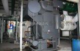 中央空調工程,安裝。維修、淨化工程